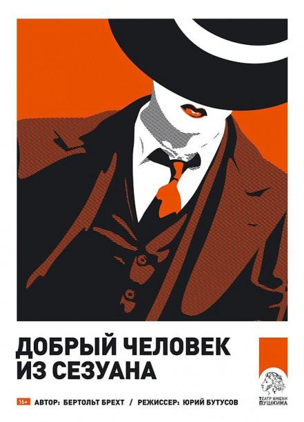 https://baza-knig.ru/uploads/posts/2018-07/1530415009_1-22x-2.jpg